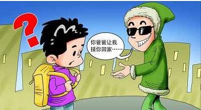"""最高法:哄骗拐走婴幼儿视同""""偷盗婴幼儿""""论处"""
