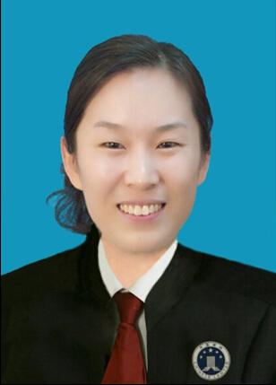 张花鲜律师介绍
