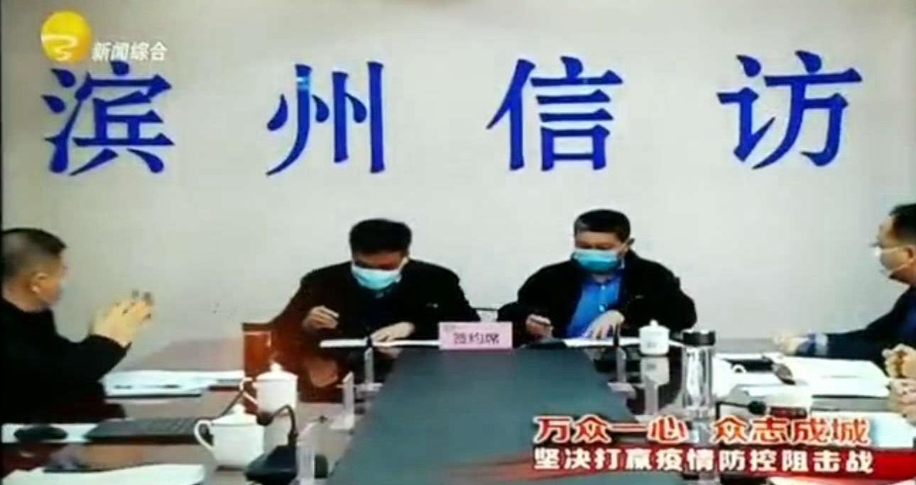 山东德衡(滨州)律师事务所与滨州市信访局签订法律服务协议