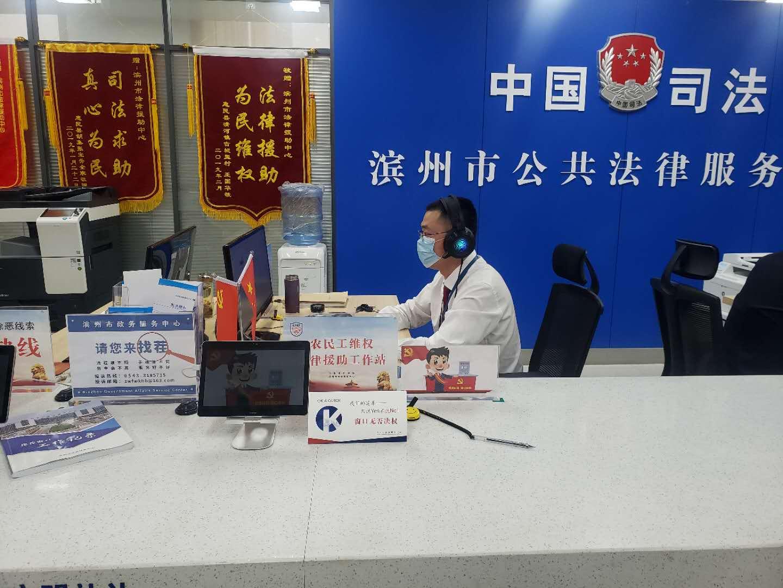法律服务德衡月!山东德衡(滨州)律师事务所进驻市法律援助中心