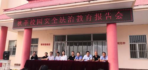 山东德衡(滨州)律师事务所向翟王镇中学送有声版《民法典》