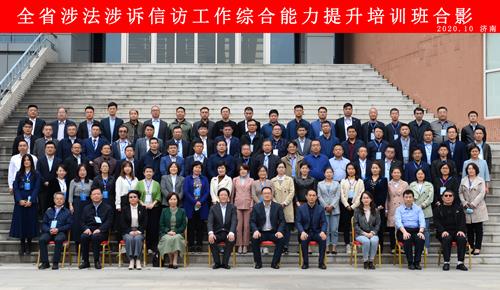杨美玲律师参加全省涉法涉诉信访工作综合能力提升培训班