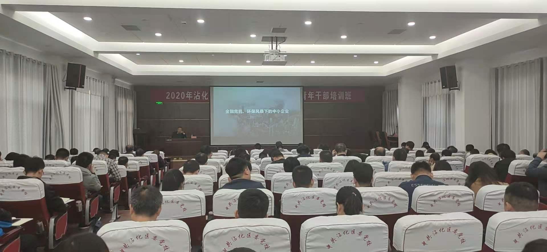 韩晓峰受沾化区政府邀请作法治专题讲座